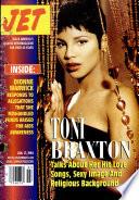 17 янв 1994