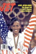 24 авг 1992