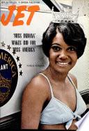 сен 1971