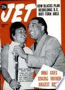 6 мар 1969