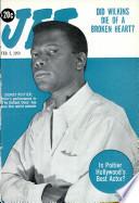 5 фев 1959