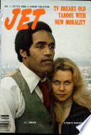 1 дек 1977