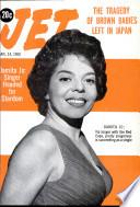 14 янв 1960