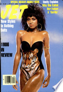 29 дек 1986 г. – 5 янв 1987 г.