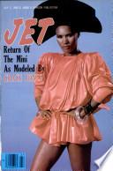 3 июл 1980