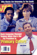 6 апр 1998