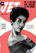 22 янв 1959