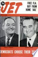 10 сен 1964