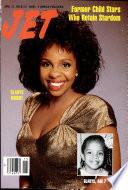 15 апр 1991