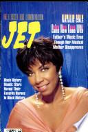 24 фев 1992