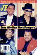 25 авг 1997