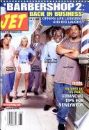 9 фев 2004
