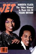 8 янв 1981