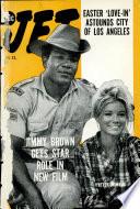 13 апр 1967