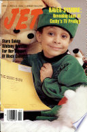2 апр 1990