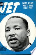 29 окт 1964