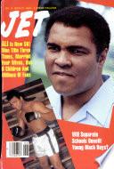 10 фев 1992