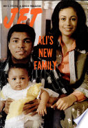 5 май 1977