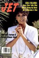 19 мар 1990
