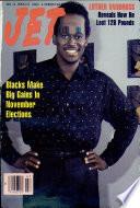 24 ноя 1986