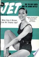 16 июн 1955
