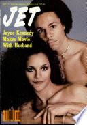 7 сен 1978