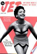 2 июн 1955