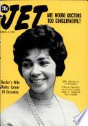 1 мар 1962