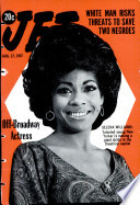 17 авг 1967