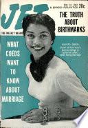 12 фев 1953