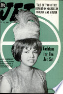 15 окт 1964