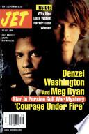 15 июл 1996