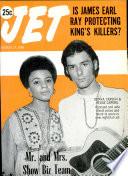 27 мар 1969