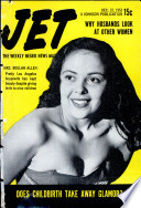 31 дек 1953