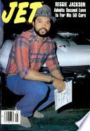 17 янв 1983