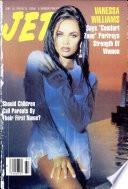 16 сен 1991
