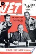 30 янв 1964