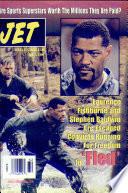 5 авг 1996