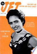 9 июн 1955