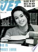 3 апр 1969