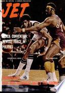 30 мар 1972