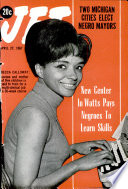27 апр 1967
