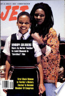 28 сен 1992