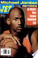 1 фев 1999
