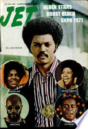 23 сен 1971