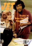 24 авг 1978