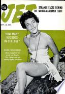 15 сен 1955