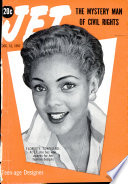 12 дек 1957