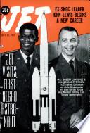 20 июл 1967