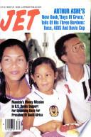 26 июл 1993